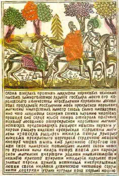Kievian Rus Byliny